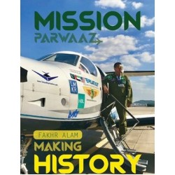 MISSION PARWAZ: FAKHR ALAM MAKING HISTORY