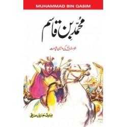 Muhammad Bin Qasim