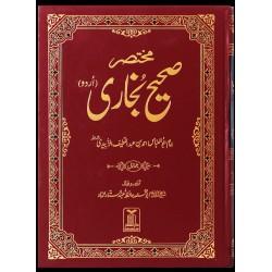 Mukhtasir Sahih Bukhari (2 Vol Set)