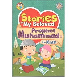 Stories Of My Beloved Prophet Muhammad (SAW) For Kids